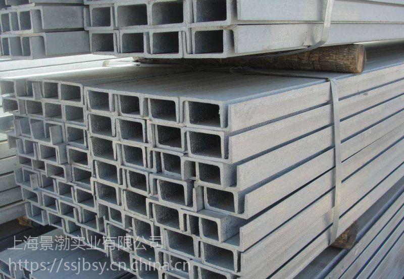 漳州市UPN标准欧标槽钢现货,80x45x6规格欧标槽钢理重表