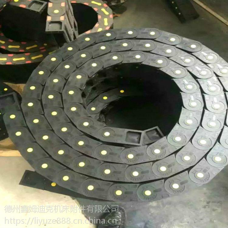 泰安机械工程塑料拖链零售批发
