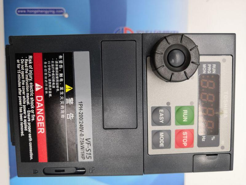 全新正品TOSHIBA/东芝VFS15S-2004PL-CH