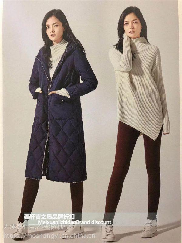 郑州山水雨稞品牌女装外贸原单批发,不要错过。