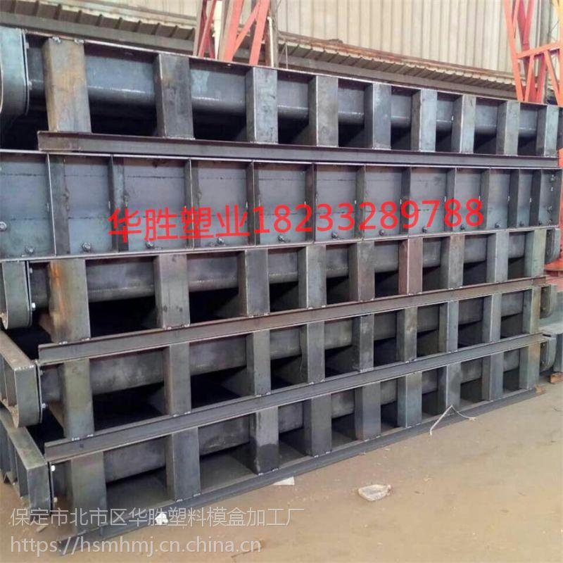 哈尔滨公路防撞墙钢模具华胜可定制老品牌做工精细