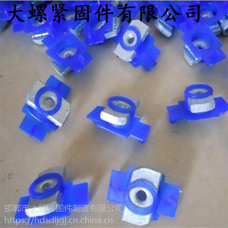 厂家直销光伏配件压块 中压块 光伏支架边压块 达克罗镀锌现货