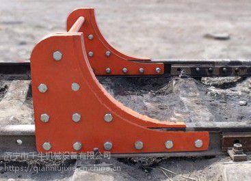 CDKN月牙式挡车器,CDKW挡车器,轨道挡车器厂家