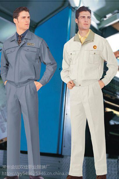 做镇江工作服的服装厂13806145000