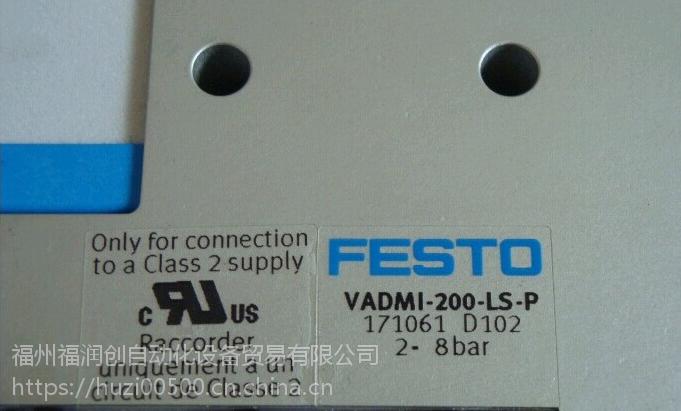 FESTO 真空发生器VADM 全系列 特价 特价 原装正品