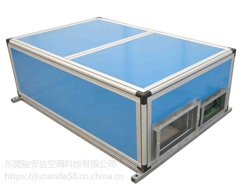 深圳换热器 QXH-25WD机房风机 热回收式新风换气机 低噪音全热交换器