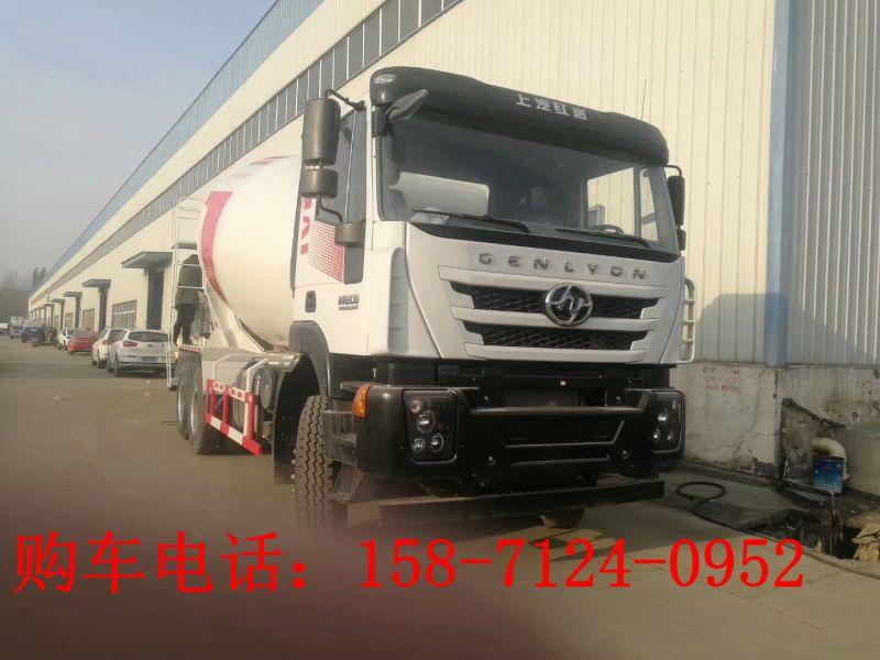 http://himg.china.cn/0/4_534_238208_800_600.jpg