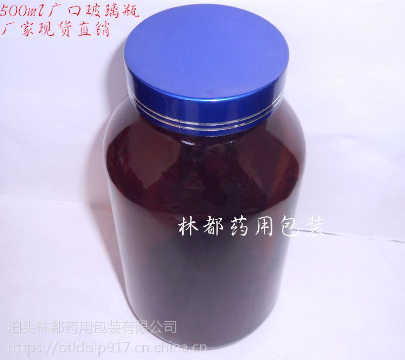 林都供应100毫升棕色广口瓶