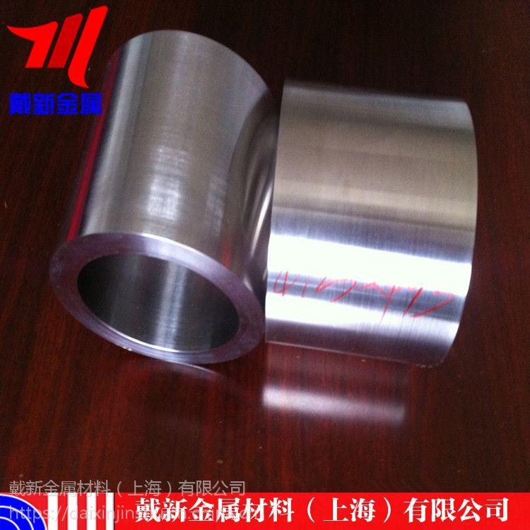GH3128合金管: 现货供应GH3128高温合金圆棒 无缝管 带材