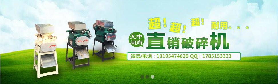 曲阜信达农业机械设备有限公司