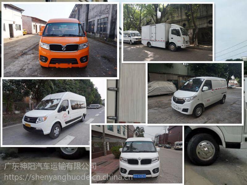 广州新能源电动汽车租赁 东风超龙H2物流车 7座客车图片报价