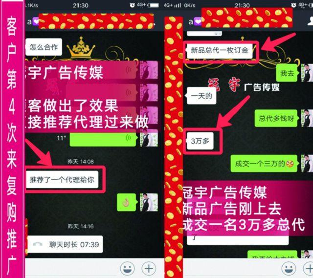 http://himg.china.cn/0/4_535_1024447_640_569.jpg