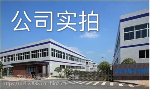 联丰(在线咨询),上海美孚润滑油,美孚润滑油汽轮机油规格