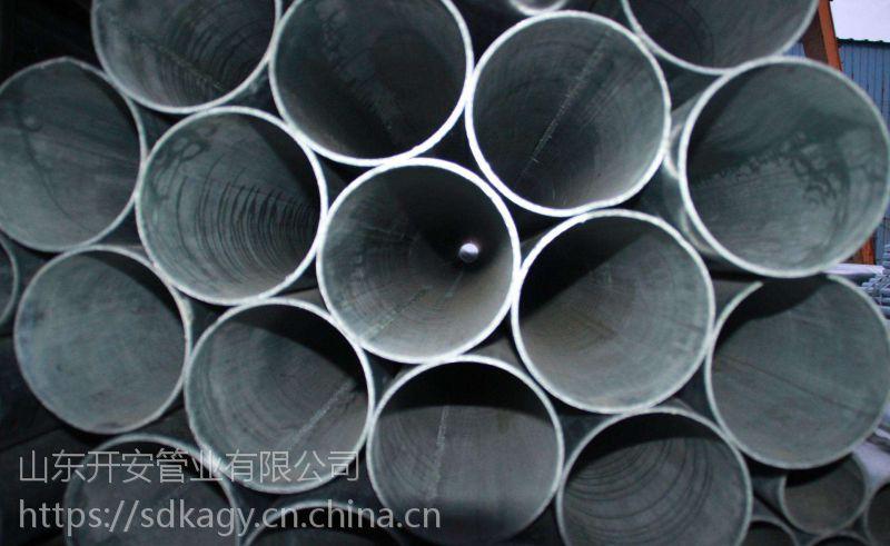 天津镀锌管,热镀锌钢管,大棚管,大口径热镀锌钢管