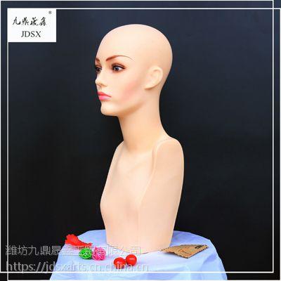 九鼎晟鑫 PVC模特头 欧美风 假发 配饰 展示道具 精品头模 可定制 厂家大量供货