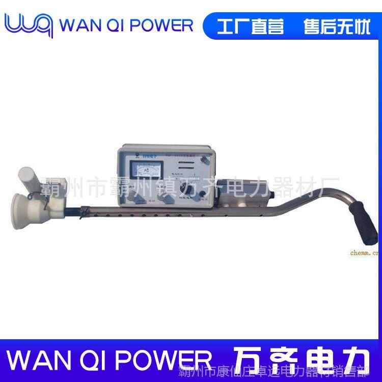 SL2006型 便携式 充气电缆氢气查漏仪 电缆侧漏仪检测仪
