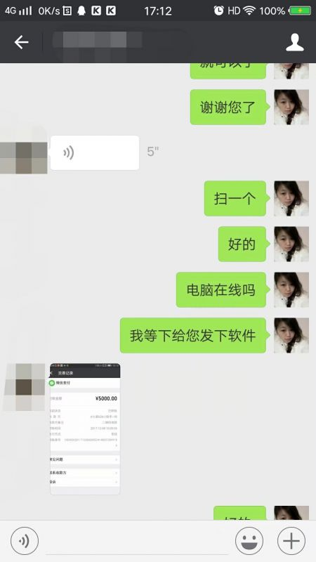 http://himg.china.cn/0/4_535_234890_450_800.jpg