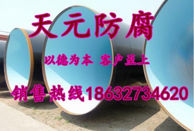 http://himg.china.cn/0/4_535_235502_639_432.jpg