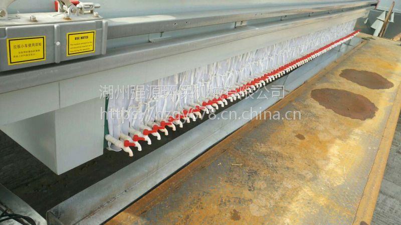 湖州强源板框式隔膜压滤机,质量保证15968211829方便快捷,过滤效果快