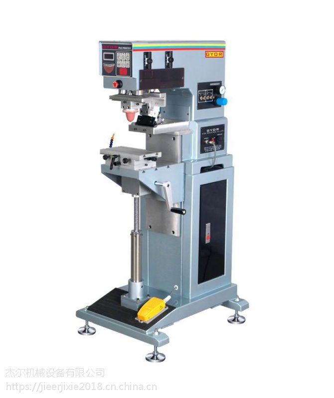 广东厂家直销GN-121单色移印机知名品牌无忧