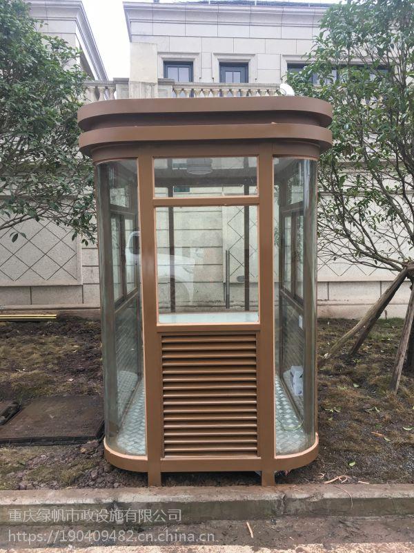 重庆移动岗亭/带空调架子收费岗亭/出入口岗亭方形不锈钢收费岗亭