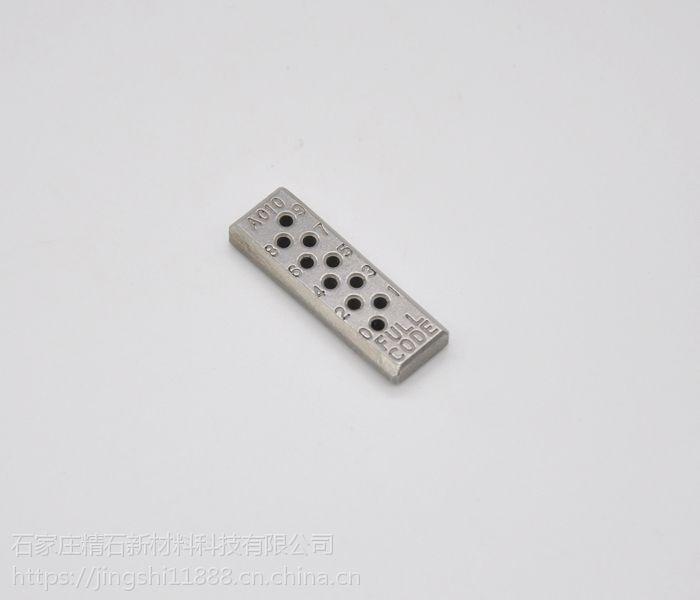 精石粉末冶金不锈钢件