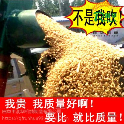 现货供应小麦吸粮机 天津小颗粒物料装袋抽粮机 吸粮机操作视频