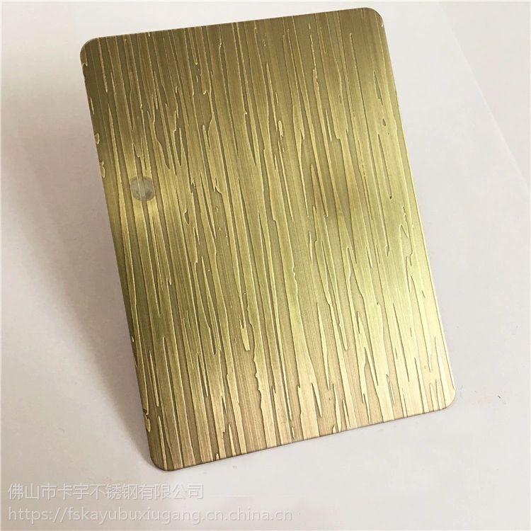 不锈钢纳米仿铜板-2