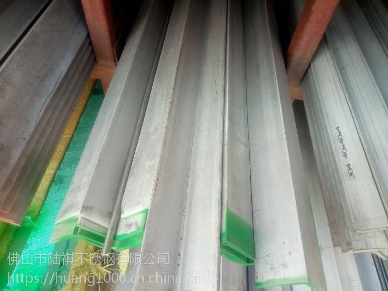厂家存货 不锈钢角钢方管 规格齐全304201