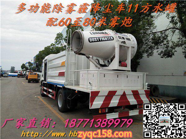 http://himg.china.cn/0/4_536_1063775_600_450.jpg