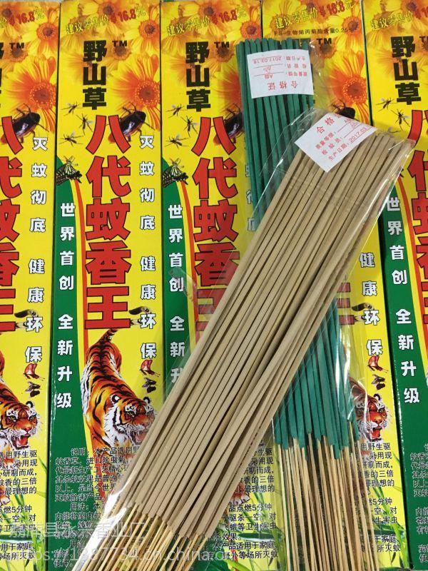 荔浦县永兴香业厂家直销高效版灭蚊神香 野外灭蚊王 夏季热销产品