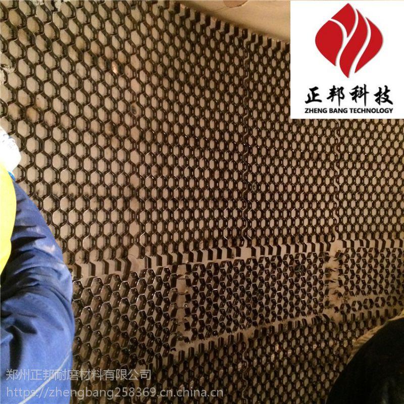 新工艺产品高温耐磨陶瓷涂料正邦供应