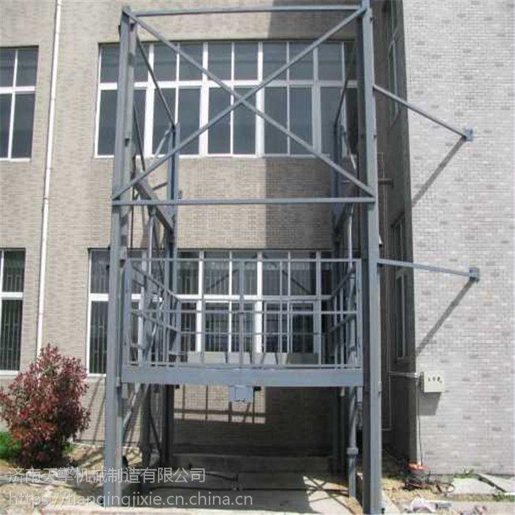 河北厂房液压升降平台 SJD导轨式链条升降货梯 全国安装2吨电动升降机价格