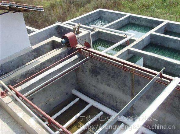 宏旺纺织印染工业废水处理设备,厂家直销