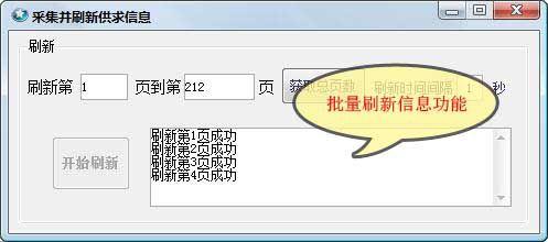 http://himg.china.cn/0/4_536_235004_497_220.jpg