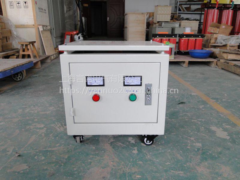 江苏言诺SG-10kva三相隔离变压器380/220三相干式变压器