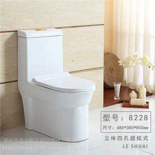 蒙娜丽莎卫浴厂家 超炫式连体陶瓷马桶