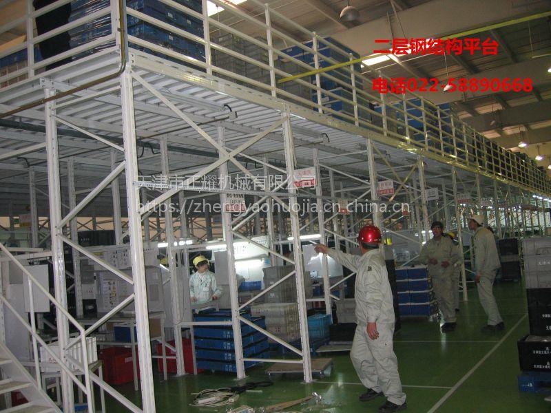阁楼货架组合平台 河北货架供应商 食品行业仓库