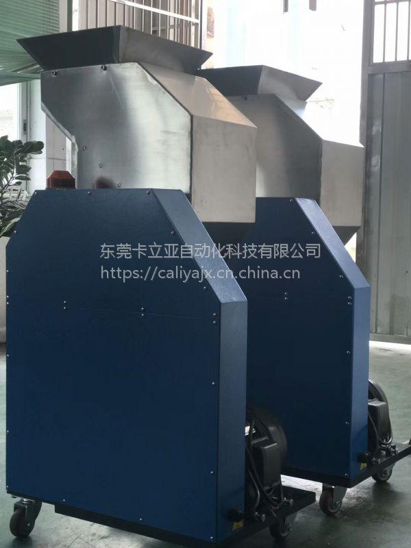 卡立亚供应3HP机边中速塑料粉碎机