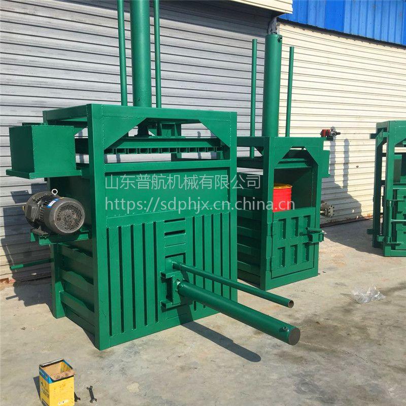 普航PH-DB吨袋液压打包机 立式废纸压块机 秸秆打包机厂家