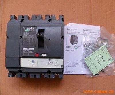 负荷开关 bwin体育官网02C KCD1PZC+V02C 12A