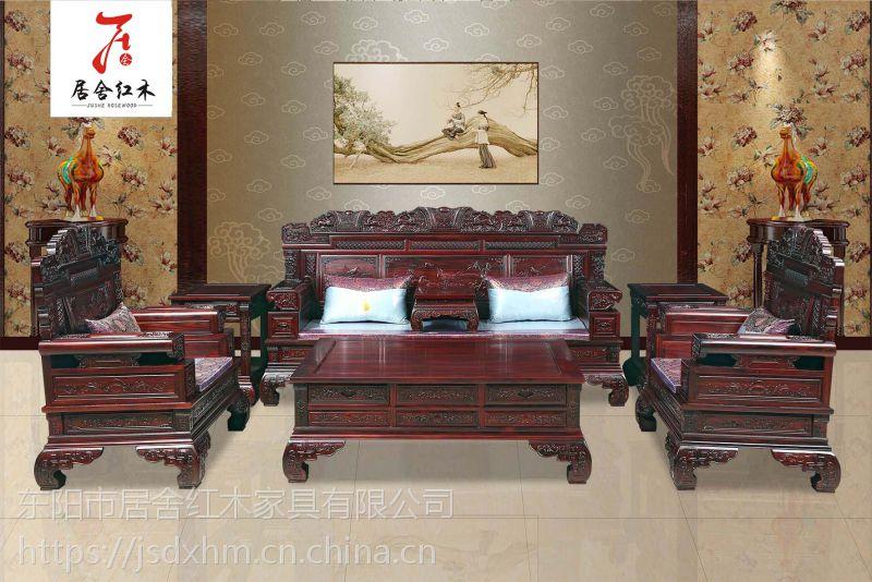 象头沙发7件套-红木家具-组合古典沙发-黑酸枝家具
