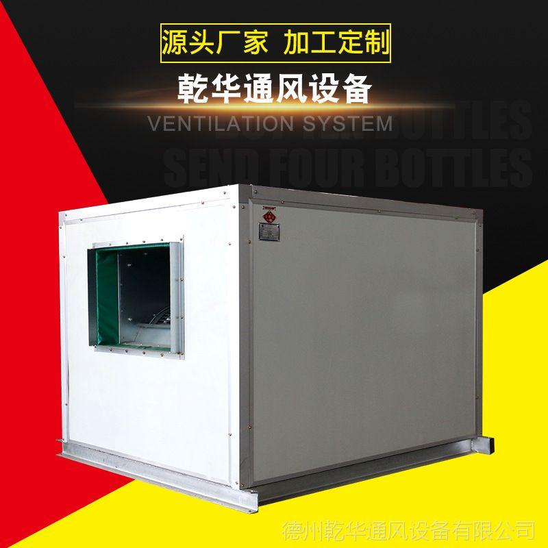现货供应柜式消防排烟风机箱 离心风机箱耐高温 柜式风机箱