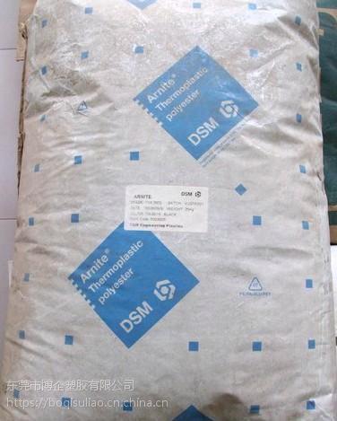 ENH4550 PBT VALOX 高耐热性 沙伯基础SABIC 工程热塑材料 塑胶粒