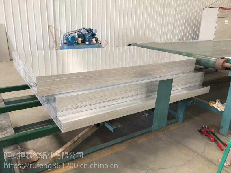 西安铝板 标牌铝板 广告铝板厂家批发