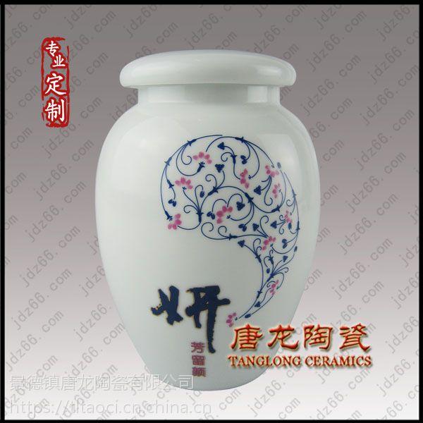 陶瓷储蓄罐 液体容器密封罐可按来图来样定做