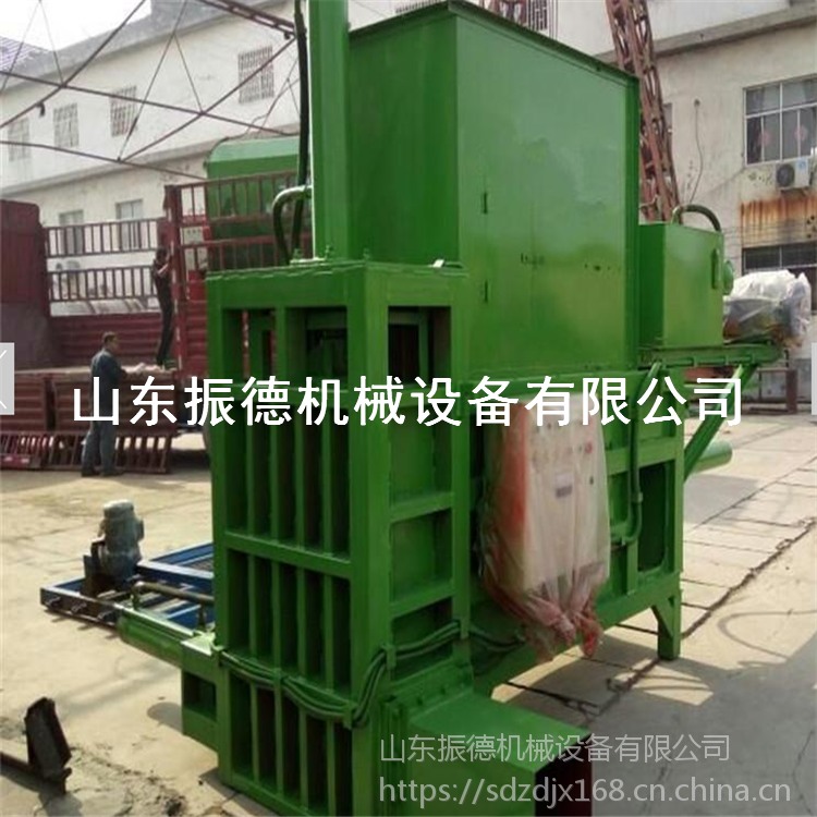 现货供应 立式废料打包机 金属压块机 全自动液压废纸打包机 振德