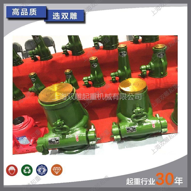 厂家直销 螺旋千斤顶 机械式千斤顶上海双雕起重