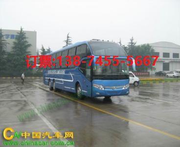 http://himg.china.cn/0/4_537_235966_368_300.jpg