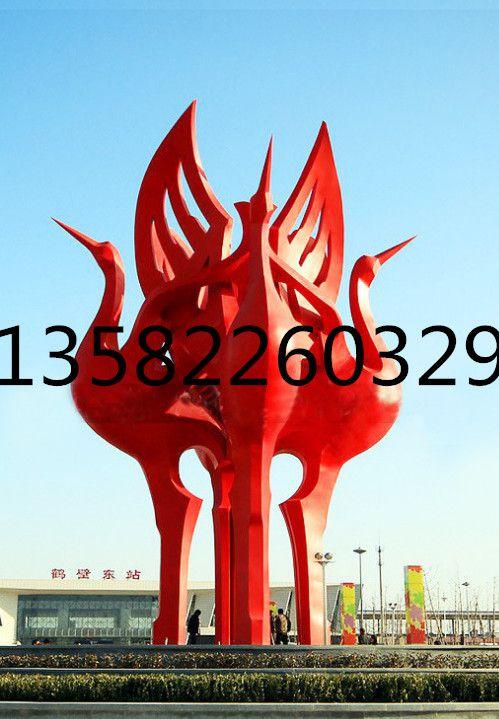 http://himg.china.cn/0/4_537_237082_499_719.jpg